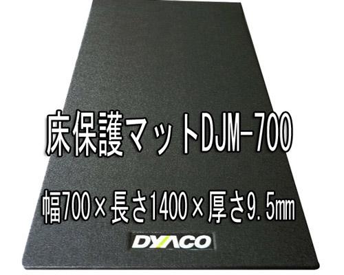 djm700a