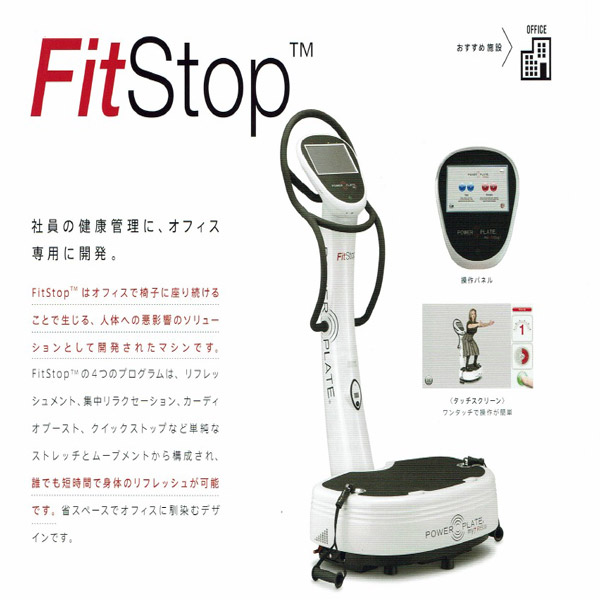 fitimg1