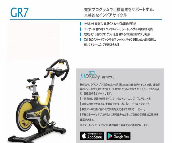 gr7cm2