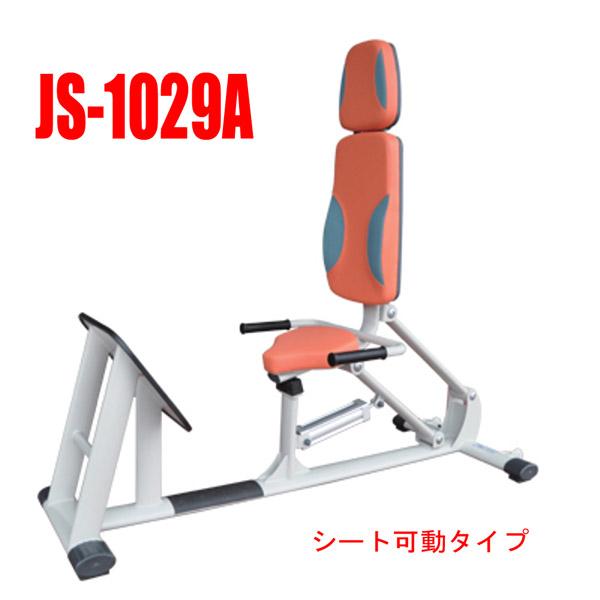 js1029a