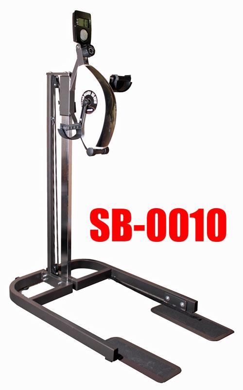 sb0010all